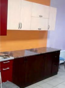 Кухня Прямая МДФ