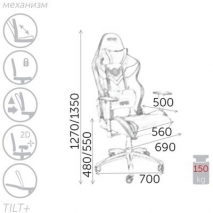 Кресло поворотное VIPER