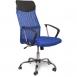 Кресло поворотное ARIA2