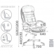 Кресло поворотное RICHARD4