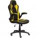 Кресло поворотное JORDAN2