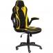 Кресло поворотное JORDAN6
