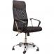 Кресло поворотное ARIA0